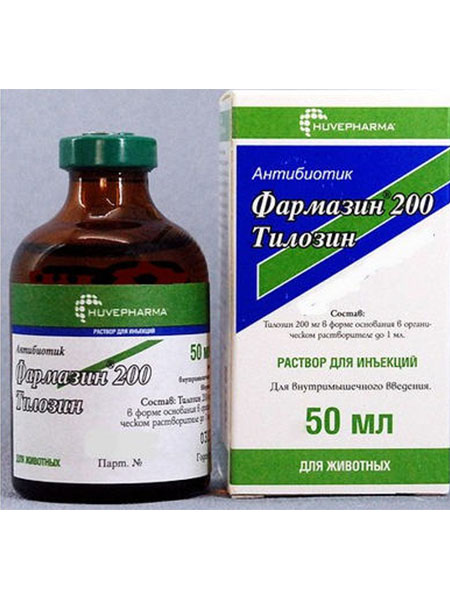 Тилмакор: инструкция по применению для птиц и животных, дозировка, стоимость препарата