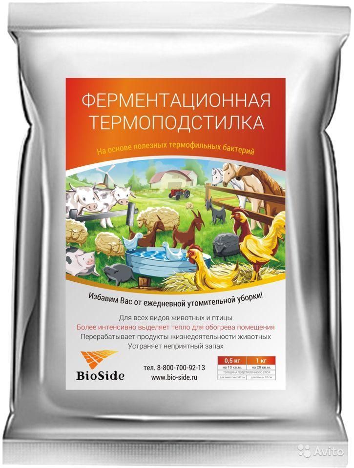Продукция Нетто-Пласт – гарант крепкого здоровья и завидной продуктивности домашней птицы