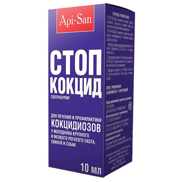 Монимакс — препарат для лечения кокцидиоза. Инструкция и дозировки
